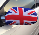 Car Mirror Flags